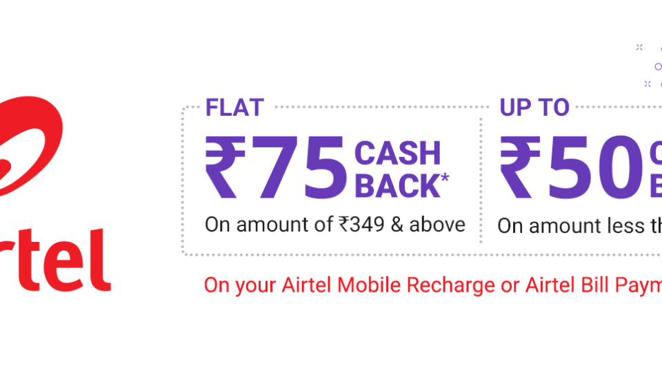 Free airtel recharge coupons code