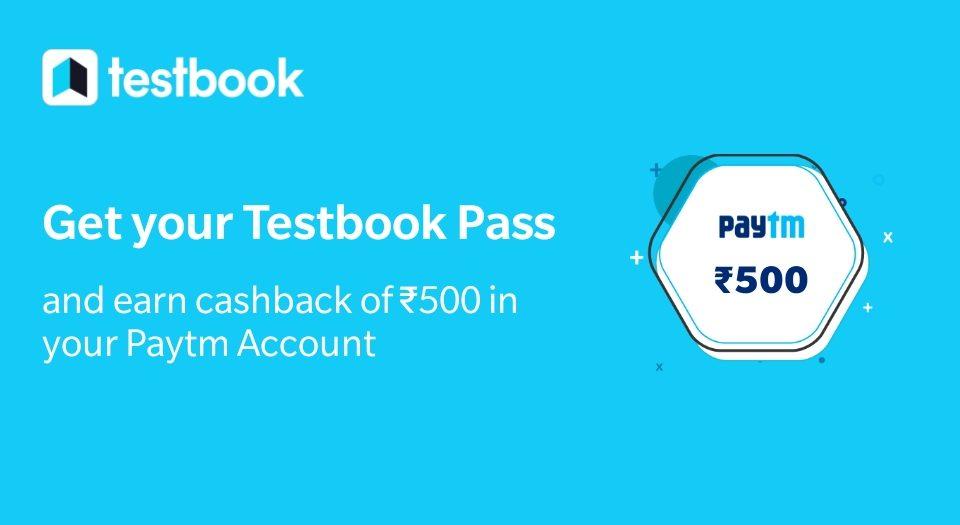 Testbook Pass offer